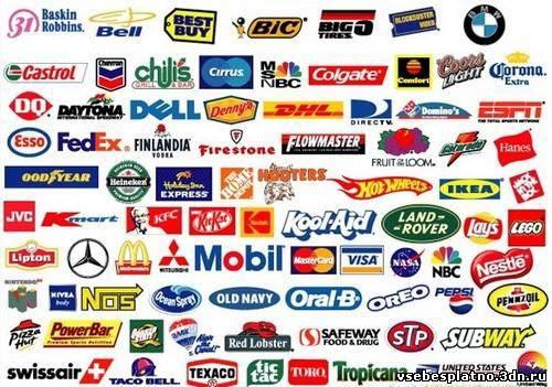 Логотипы практически всех известных ...: vsebesplatno.3dn.ru/publ/5-1-0-6
